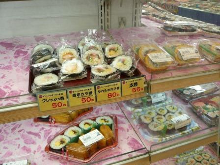 団塊世代がけん引するシニアの食マーケット Tokan Monthly Reportより