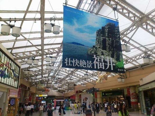 新幹線と地域振興、そして若者