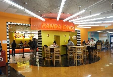 pandaexpress pomona.jpg