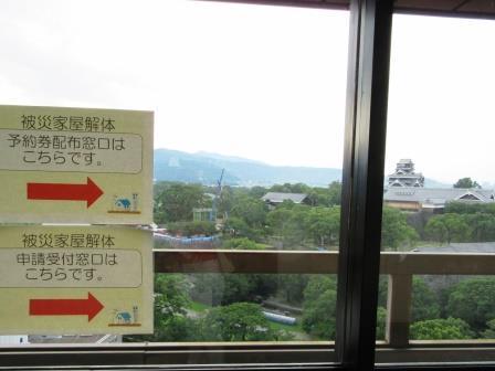 頑張れくまモン!8月6-7日に二子玉川で支援バザー開催!