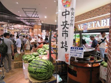 調理しない時代、卸売市場跡イオンモール神戸南