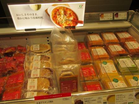 冷凍食品 外食・中食のバックヤード需要は底堅い