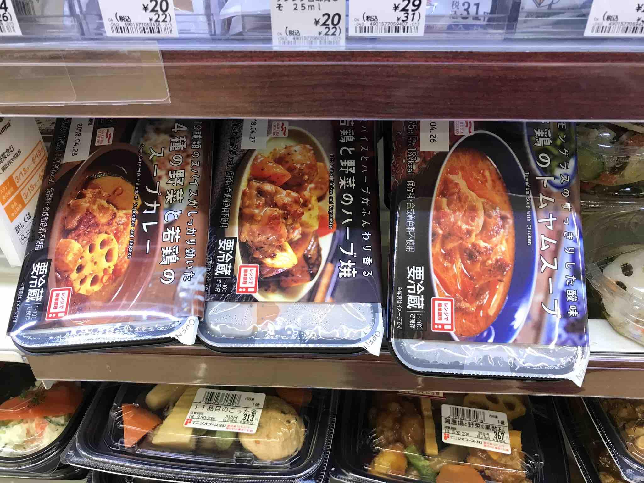 惣菜のロングライフ化 きたァ〜!