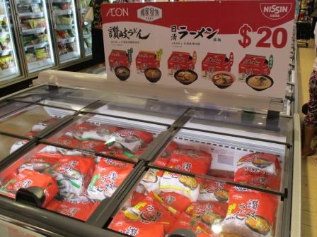 香港では、食品工場が増殖中