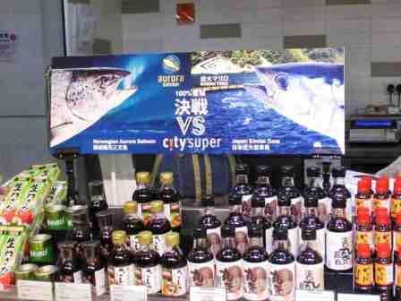 香港は、世界の食品の主戦場に