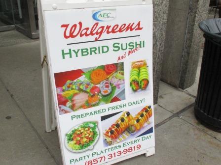 walgreen_AFC_sushi.JPG