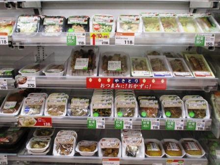 北海道民の地元密着型セコマは、顧客満足度一位