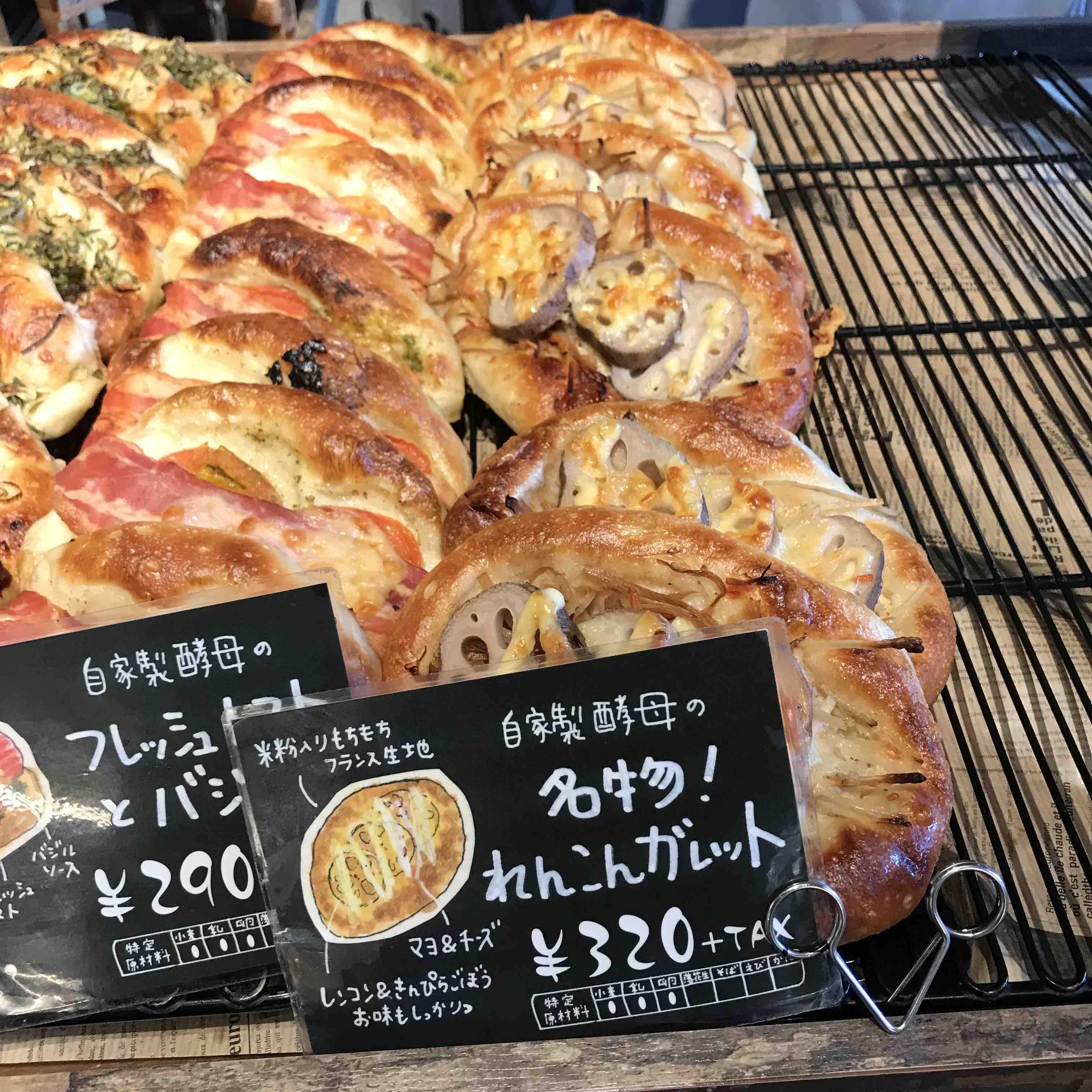 れんこんパンから見える食の嗜好
