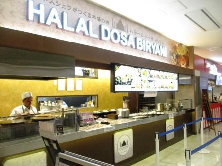 観光地のハラルラーメン、イオンモールのハラルフードコート