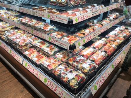 デジタル化なければ、GAFAに支配される、我らのスーパーマーケット