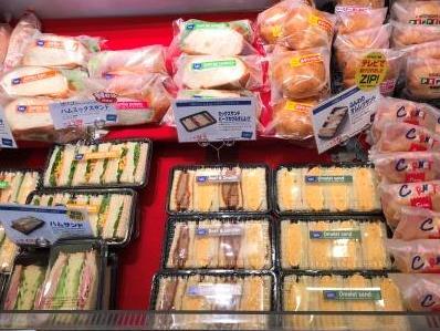 京都にパン屋が多いワケ