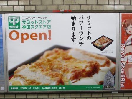 コロナ自粛モードでも、スーパーマーケットは新店続々オープン