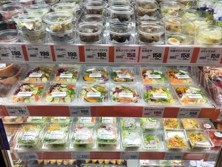 惣菜と冷凍食品だけのスーパー CoDeli