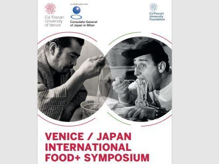 イタリア人の日本大好きシンポジウム