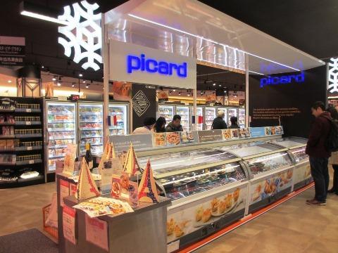 おフランス冷食、ピカール商品をイオンで販売