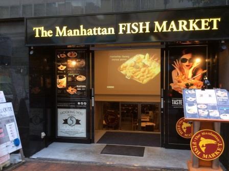 mannhattanfishmarket.jpg