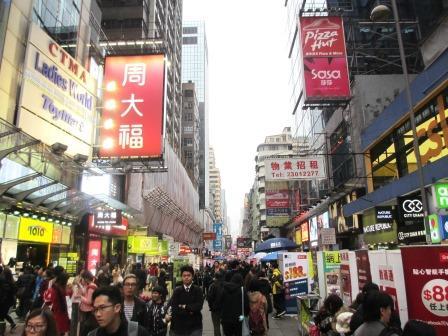 hongkongmongkok.jpg