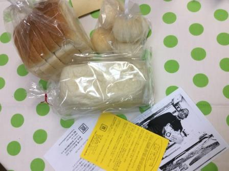 2016sweets-deli_hiro bread_delivery.jpg