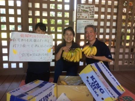 kumamoto_banana_tanoueshinobu.jpg