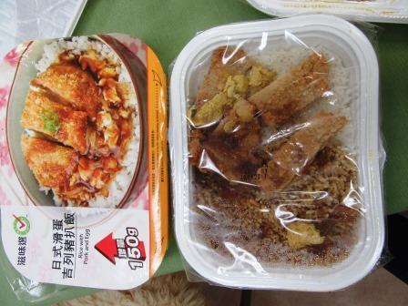 HongKong_7-11_chilled readymeal.JPG