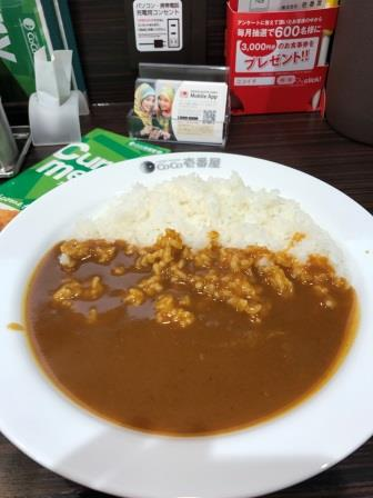Halal _curry_cocoichibanya.JPG