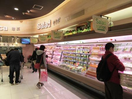 3201712yokodo_salad.JPG