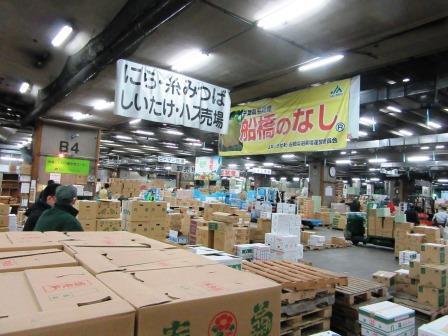 tsukiji2018_produce_market.JPG