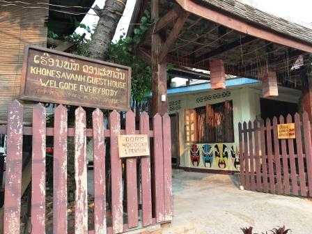 laos guesthouse.JPG
