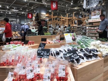 SAKAI MUJI_Supermarket2018.jpg