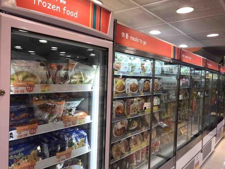 hongkong_seven eleven_food to go_2018.jpg