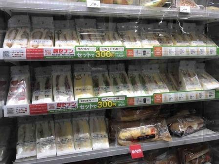 seven eleven_longlife_sandwich.jpg