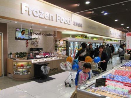 Frozenfood_in_AKAIKE_Yokado.JPG