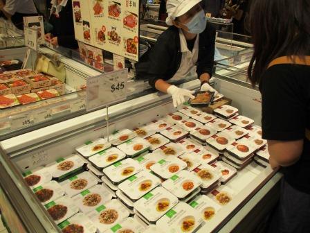 garfell_frozen_food in Hongkong.JPG