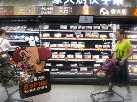 xianXiang_freshfood_uriba.JPG