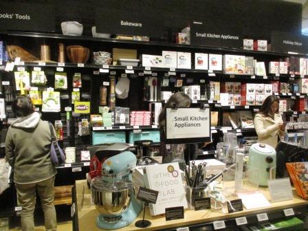 amazon_4-star_kitchen_appliances.JPG