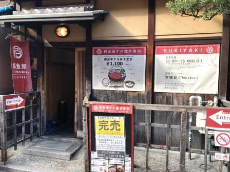 hyakushokuya.jpeg