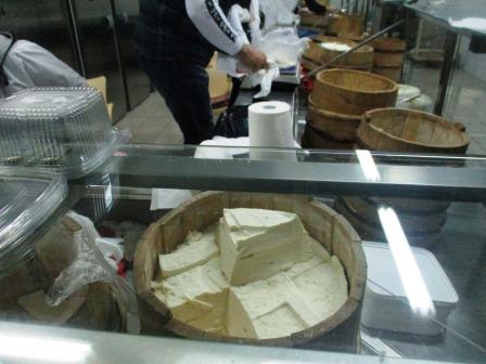 montenegro_cheese.JPG