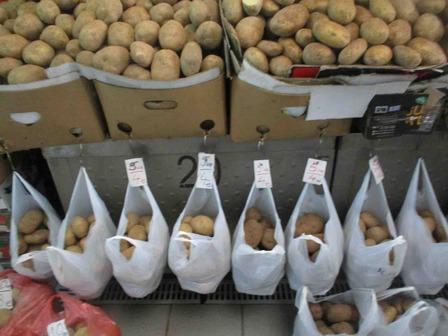 montenegro_potato.jpg