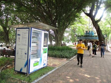 hanoi_vendingmachine.JPG
