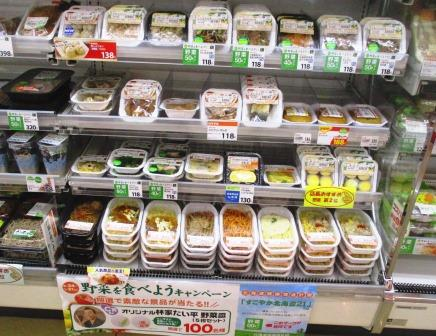 secomart_sozai_2.JPG