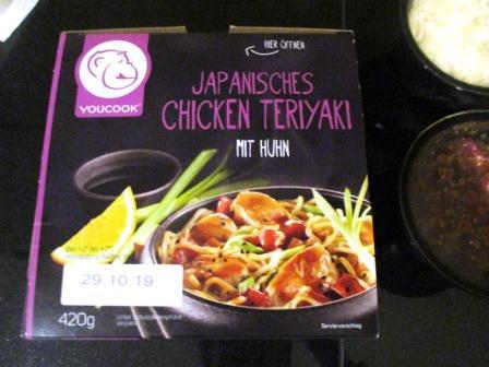 JAPANESE_TERIYAKI_yakisoba.JPG