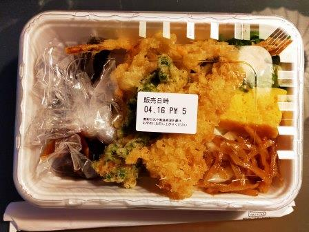 MArugame_seimen_udon_bento.jpg