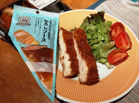 chicken_cutlets_kewpie_sauce.jpg