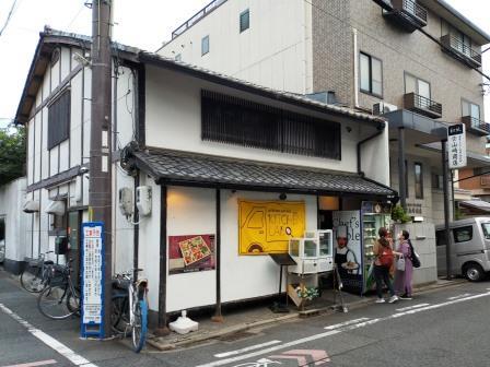 french_souzai_kitchenlab_kyoto.jpg