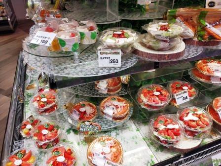 life_ohuna_tomato_salad_20210901.jpg