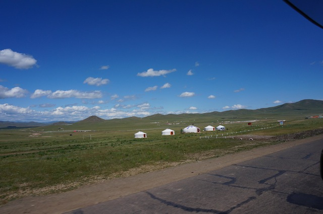 mongoliagel.jpg